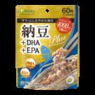 納豆+DHA+EPA(30日分)