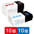 使い捨て nonpaper towel (厚手タイプ) 10個~