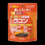 PREMIUM高濃度ウコン(20日分)