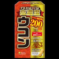 PREMIUM高濃度ウコン(30日分)
