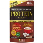 PROTEINタブレット