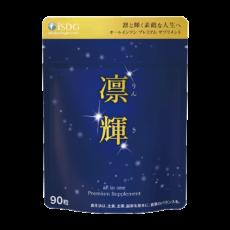 凛輝(15日分)