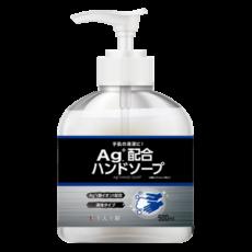 Ag+(銀イオン)配合ハンドソープ 500ml 3本~