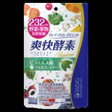 爽快酵素プレミアム(30日分)