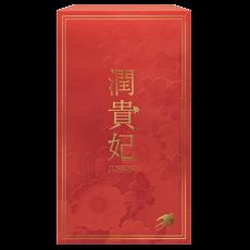 潤貴妃(30包)
