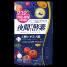 夜間Diet酵素(30日分)